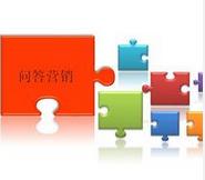 范剑平:市场营销决胜制高点