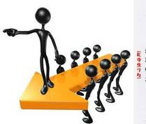 提升领导力,从自我营销开始