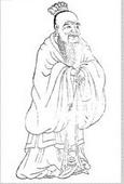 儒家思想的治国之道