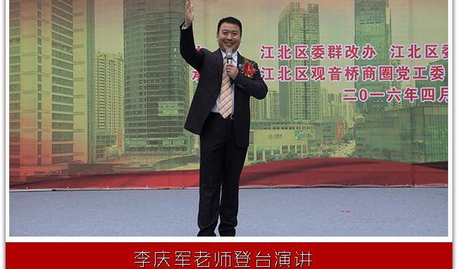 """《党群联动 慧聚商圈 """"百千万""""慧聚提升路演仪式》圆满成功!"""