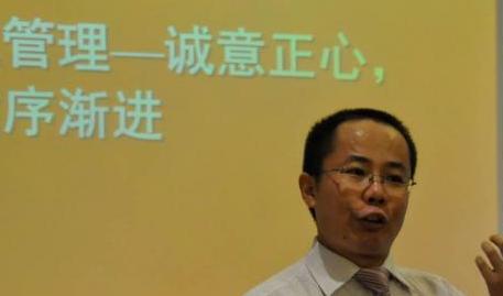 2017《7C集团公司企业文化突破》方案实操公开课12月8-9日.广州