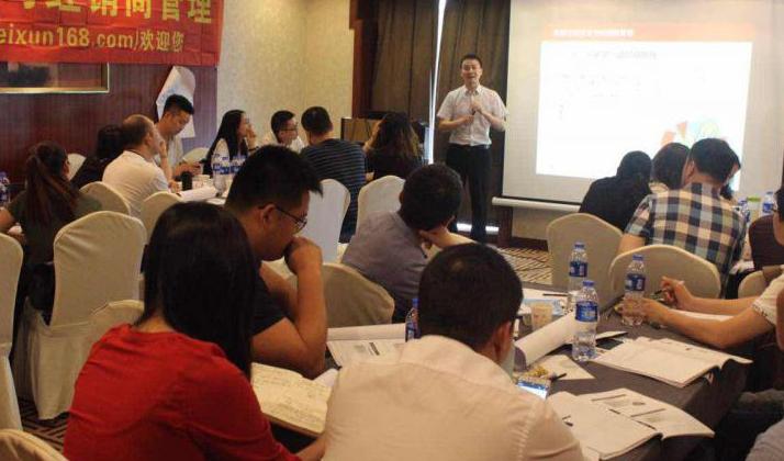 马坚行老师上海站公开课《市场开发与经销商管理》圆满完成!