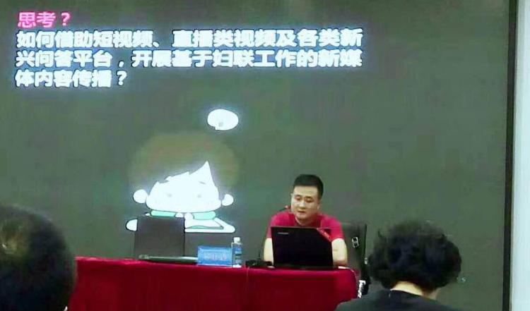 李子睦在哈尔滨工业大学授课,新媒体运营实战技巧