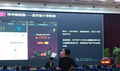 李子睦在中国移动分享互联网营销策划与新媒体营销课程