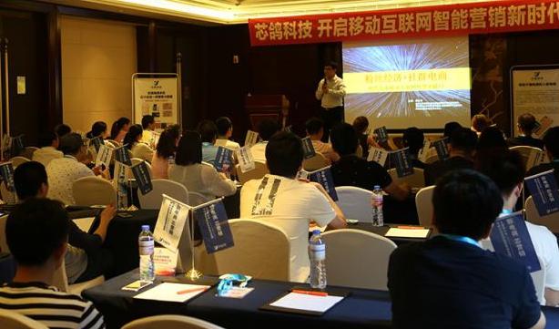 杨永春,2017年8月9日在厦门,为芯鸽科技主讲《互联网+时代,新媒体营销实战打造全网营销系统思维 战略 布局 方法》