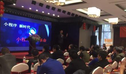 黄宣:2017.12.27黄宣老师在杭州讲授《小程序 大未来》课程,现场200位企业总裁聆听,积极参与互动