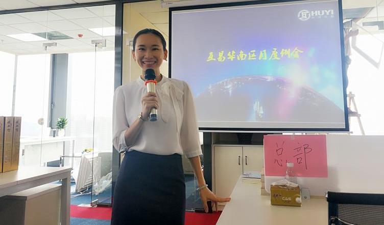 马诗敏老师2017职场素养培训剪影