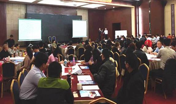 河北省企业家协会《心理学在组织中的应用》高级培训班顺利举办!