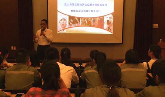 全球科技100强-仁宝电脑企业EAP讲座《两性相处-婚姻保鲜秘笈》圆满举行!