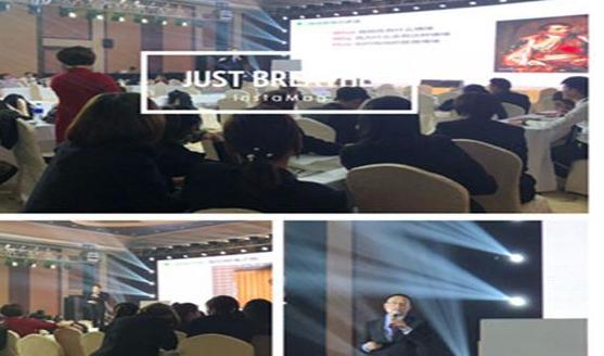 上海某知名生物科技公司《心灵关爱健康知识讲座》顺利举行!