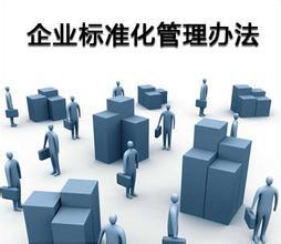 标准化管理与优化运营.jpg