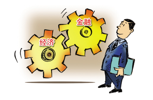 政策向金融业抛出橄榄枝