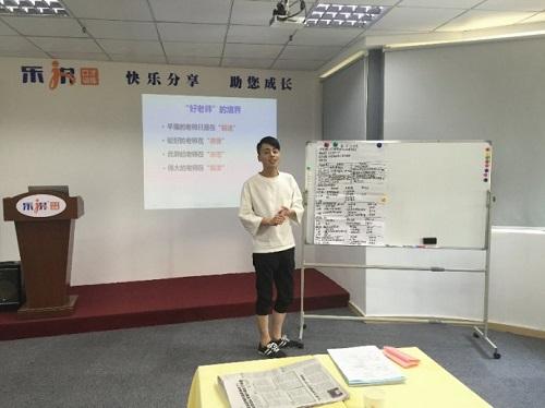 吴李琴:《培训培训师(TTT)》授课小结