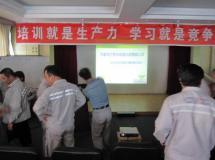 内蒙古中联水泥第二期《做最好的内训讲》培训.jpg