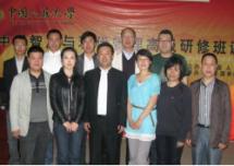 中国人民大学总裁班国学讲堂.png